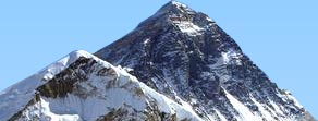 Mt. Everest - The Highest Mountain